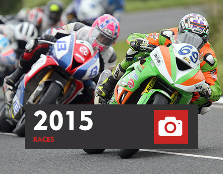 gallery-ugp-box-race-2015